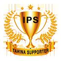 Tahina Trophy