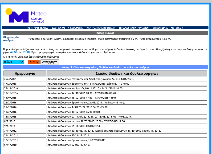 1956224117_Screenshot2021-05-08at1_32_10AM.png.76db89652336d6ec8615ad9588dae26c.png